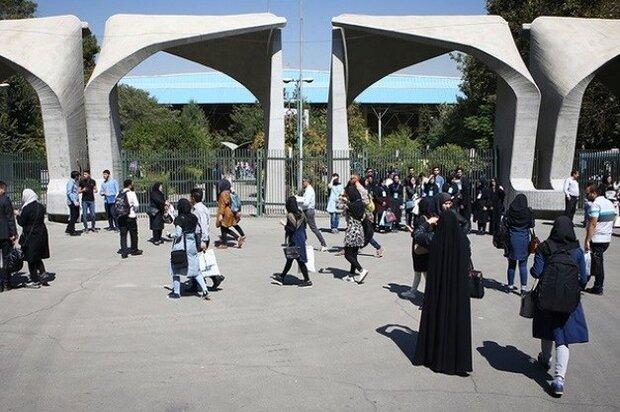 بورسیه دانشجویان سیل زده در دانشگاه تهران